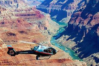 deals on maverick helicopter tours